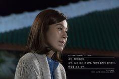 Kim Haneul - Twitter Search