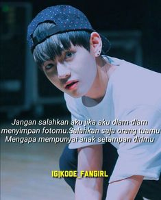 Cute Hoodie, Cute Love Quotes, Captions, Taehyung, Qoutes, Fangirl, It Cast, Kpop, Humor