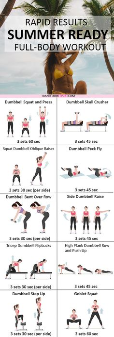 #womensworkout #workout #femalefitness Repin and share if this workout ! Click the pin for the full workout. Get ready to own your summer!