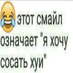 Russian Memes, Ukulele Chords, Cute Anime Wallpaper, Meaning Of Life, Stupid Funny Memes, Reaction Pictures, Cute Couples, Haha, Jokes