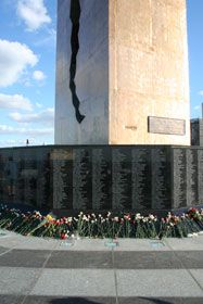 The base of the monument is inscribed with the names of victims of the 1993 terror bombings and the 2011 attack, both at the World Trade Center (monument brochure)