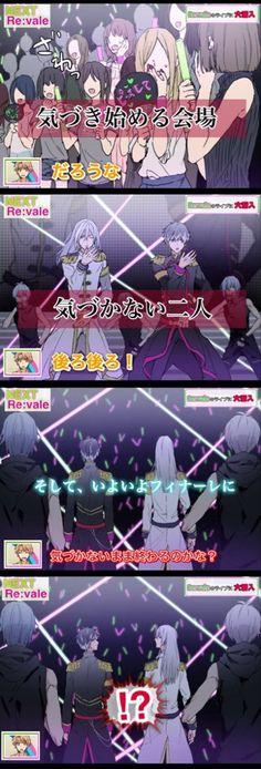 八 橋 ( & manga Tsukiuta The Animation, Rurouni Kenshin, Geek Stuff, Manga, Twitter, Mississippi, Comics, Geek Things, Sleeve