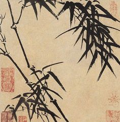 Painted by the Yuan Dynasty artist Wu Zhen - 元-吴镇-竹册页2