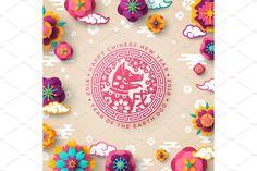 2018 Chinese New Year with dog emblem and sakura by kotoffei on @creativemarket