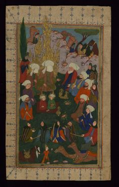 The Prophet Muhammad, 'Ali, and His Sons Hasan and Husayn        Turkish (Artist)    11th century AH/AD 17th century (Ottoman)  ink and pigments on paper  (Manuscripts & Rare Books)
