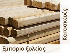 Εμπόριο Ξυλείας & Κατασκευές - Νίκος Ποδενές, Σίφνος