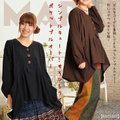 Asian Casual MARAI | Rakuten Global Market: Ladies Ty pants mens ohm & Hindi! Cute @C0204 [Asian fashion Asian ethnic ヒモパンツ pants waist-print pattern stonewash] | Tai long pants pants |