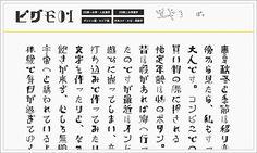 ピグモ01 http://moji-waku.com/pigmo01/index.html