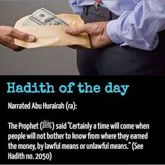 Hadith of the day Prophet Muhammad Quotes, Hadith Quotes, Quran Quotes, Allah Quotes, Qoutes, Life Quotes, Islamic Inspirational Quotes, Religious Quotes, Islamic Quotes
