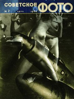 Soviet photo (2012) - Roman Pyatkovka Photography