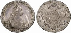 Rouble. Russian Coins, Catherine II. 1762-1796. 1770 SPB-TI-JaČ. 24,25g. Bit 209. Very choice about uncirculated. Price realized 2011: 1.200 USD.