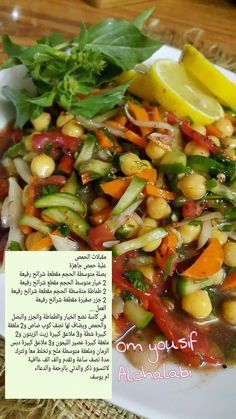 Have you an interest in vegan indian cooking? Healthy Dishes, Food Dishes, Healthy Recipes, Kitchen Recipes, Cooking Recipes, Cookout Food, Ramadan Recipes, Arabic Food, Indian Food Recipes