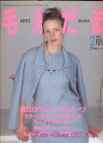 keito dama #93