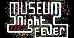 Op zaterdag 22 februari 2014, van 19u tot 1u, trekken een twintigtal musea hun feestkleren aan voor de 7de Nacht van de Brusselse Musea.  Op het programma: tentoonstellingen, performances, concerten, rondleidingen doorheen de verschillende evenementen,... Er zijn gratis pendelbussen tussen de verschillende musea.