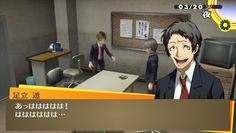 """If you go for the new Accomplice Ending in P4 Golden, you're treated to THIS lovely face. (The Japanese text translates to """"HAHAHAHAHAHAH!!"""")"""