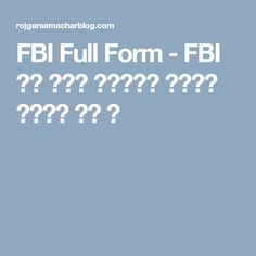 Hr full form what is the full form of hr latest fbi full form fbi thecheapjerseys Gallery