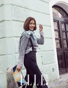 Hwang Jung Eum talks about wrecking her image for 'She Was Pretty' in 'Elle' | allkpop.com
