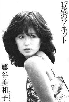 離婚 藤谷美和子