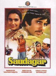Saudagar (1973) Hindi Movie Online in SD - Einthusan Amitabh Bachchan, Nutan, Trilok Kapoor Directed by Sudhendu Roy Music by  Ravindra Jain 1973 [U] ENGLISH SUBTITLE