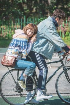 One of my fave kdramas, Weightlifting Fairy Kim Bok Joo because Joon hyung and Bok Joo are just so daebaak! Is it just me who noticed that Bok Joo has a number of Adidas in different colors? Kdrama Wallpaper, One Yg, Bts Bigbang, Weightlifting Kim Bok Joo, Weighlifting Fairy Kim Bok Joo, Nam Joo Hyuk Lee Sung Kyung, Joon Hyung, K Drama, Kim Book