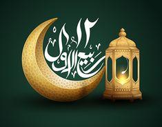 12th Rabi Ul Awal, Eid Milad Un Nabi, Eid Mubarak Images, Assalamualaikum Image, Madina, Islamic Pictures, Apartment Design, Urdu Poetry, Holi