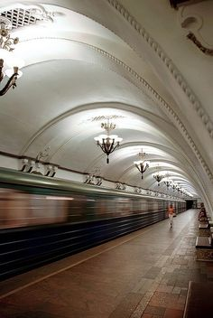 Ornate ceiling.. Moscow Metro, Russia