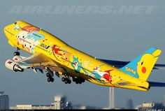 All Nippon Airways - ANA JA8957 Boeing 747-481D aircraft picture