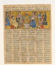 """""""Buzurgmihr Masters the Game of Chess"""", Folio from a Shahnama (Book of Kings) Date: ca. 1300–30 Geography: Iran or Iraq Medium: Ink, opaque watercolor, and gold on paper Dimensions: Painting: H. 1 15/16 in. (4.9 cm) W. 4 13/16 in. (12.2 cm) Page: H. 6 3/8 in. (16.2 cm) W. 5 1/4 in. (13.3 cm) Mat: H. 19 1/4 in. (48.9 cm) W. 14 1/4 in. (36.2 cm) Metropolitan Museum of Art 34.24.1"""