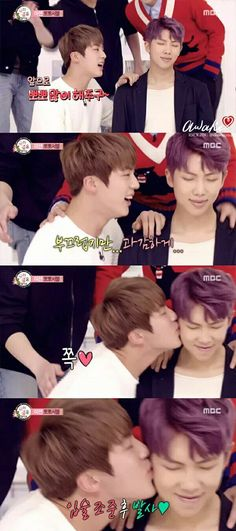 Namjoonie, stop acting like you don't want it..