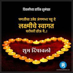 Happy Birthday Love Poems, Happy Birthday Messages, Happy Birthday Images, Diwali Greeting Cards, Diwali Greetings, Diwali Wishes, Diwali Message In Hindi, Diwali Vector, Happy Diwali Photos