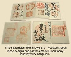 """JAPANESE STAMPS/INSCRIPTIONS (Shuin)  When on pilgrimage, it is customary for the pilgrim to collect """"stamps"""" from each of the sites he/she visits, and to collect these stamps in a """"stamp book."""" Some temples only give stamps, while at others, a temple priest will hand-draw the temple's """"signature"""" in the pilgrim's book -- these handwritten inscriptions are often very beautiful."""