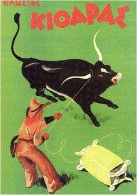 Loving all vintage life Vintage Advertising Posters, Old Advertisements, Vintage Postcards, Vintage Ads, Old Posters, Poster Ads, Retro Ads, World Pictures, Old Ads