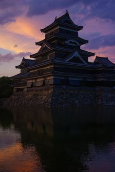 This is 日本 Nagoya, Osaka, Beautiful Castles, Beautiful World, Beautiful Places, Ancient Chinese Architecture, Sacred Architecture, Yokohama, Kyoto