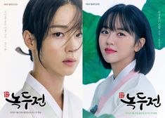 viewership: drag queen drama off to good start Jung Joon Ho, Tae Oh, Female Assassin, Kbs Drama, Rich Family, New Actors, Daejeon, Learn Korean, Drama Queens