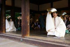 Setsubun matsuri.  Deep season.  Men dressed in kariginu.