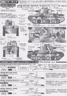 Type-97 Chi-Ha (Early)