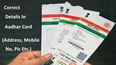 How To Correct Address, Mobile No, Photo In Aadhar Card  #aadharcorrection, #updateaadhardetails, #correctaadharinformation