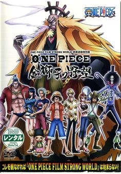 One Piece Dvd, Nico Robin, 20th Anniversary, First World, Pirates, Rock, Movie, Anime, 20th Birthday