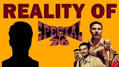 Reality of special 26