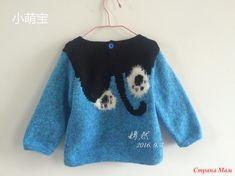 Baby Jessica, Sweaters, Design, Fashion, Bebe, Moda, Fashion Styles, Sweater, Pullover