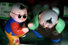 Browse and Buy Cute Clay Figurines, A Local Craft Specialty Chinese Babies, Tianjin, Cute Clay, Clay Figurine, Clay Dolls, Disney Characters, Fictional Characters, Asia, Culture