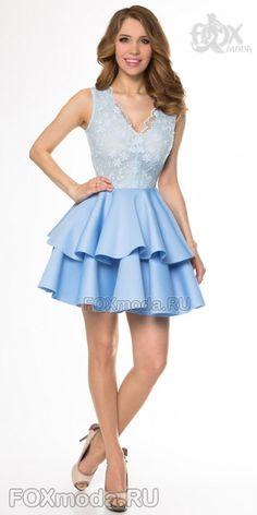ff2a328a0e4 Длинные вечерние платья  лучшие изображения (11)