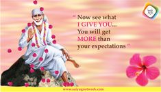 A Couple of Sai Baba Experiences - Part 2059 Quotes About God, New Quotes, Faith Quotes, Sai Baba Pictures, God Pictures, Sai Baba Miracles, Shirdi Sai Baba Wallpapers, Good Morning Beautiful Images, Telugu Inspirational Quotes