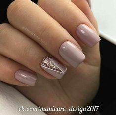 Nude pink glow
