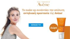 To Pharmnet.gr διοργανώνει διαγωνισμό και κληρώνει σε 10 τυχερές/ούς από ένα... Personal Care, How To Make, Beauty, Personal Hygiene