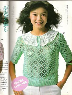 Альбом «Japanese magazine 1983»/Китай/. Обсуждение на LiveInternet - Российский Сервис Онлайн-Дневников