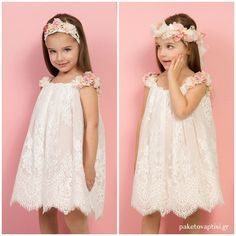 Βαπτιστικό Φόρεμα Ιβουάρ Mi Chiamo K4294 Girls Dresses, Flower Girl Dresses, Christening, Girl Outfits, Wedding Dresses, Clothes, Fashion, Dresses Of Girls, Baby Clothes Girl