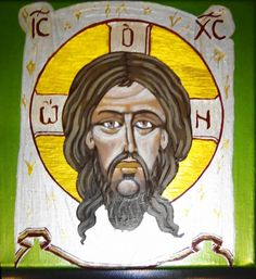 ICXC Icons, Art, Art Background, Symbols, Kunst, Performing Arts, Ikon, Art Education Resources, Artworks
