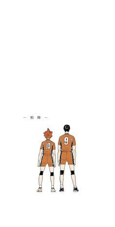 Haikyuu Meme, Haikyuu Manga, Haikyuu Fanart, Kageyama Tobio, Kagehina, Hinata, Otaku Anime, Manga Anime, Anime Art
