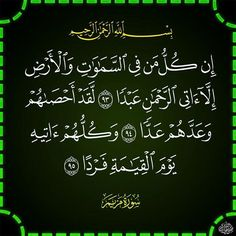 Quran Verses, Quran Quotes, Prayer For The Day, Sufi, Prayers, Religion, Arabic Calligraphy, My Love, Deen